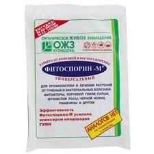 Биофунгицид для защиты от болезней ОЖЗ Фитоспорин-М Универсальный, паста, 200г