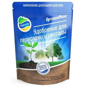 Удобрение OrganicMix для Пересадки и рассады 850гр