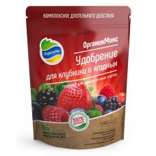 Удобрение OrganicMix для клубники и ягодных, 800г
