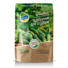 """Удобрение """"OrganicMix"""" для огурцов 850 г."""