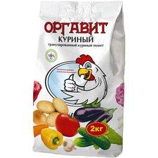 Гранулированный куриный навоз Оргавит, 2 кг
