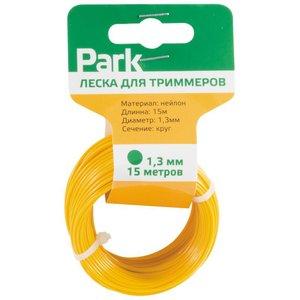 Леска для триммеров Park 1,3мм, 15м, круг
