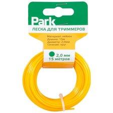 Леска для триммеров Park 2,0мм, 15м, круг