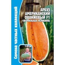 Семена Арбуз Американский оранжевый F1, 5 сем.