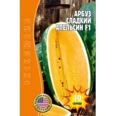 Семена Арбуз Сладкий апельсин F1, 10 сем.