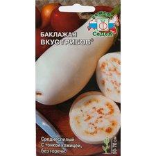 Семена Баклажан Вкус грибов, 0.2г