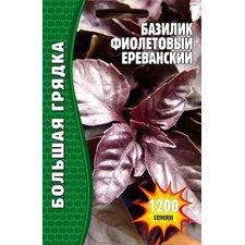 Семена Базилик Фиолетовый Ереванский, 1200 сем.