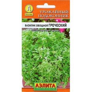 Семена Базилик Греческий, 0,2г (Аэлита)