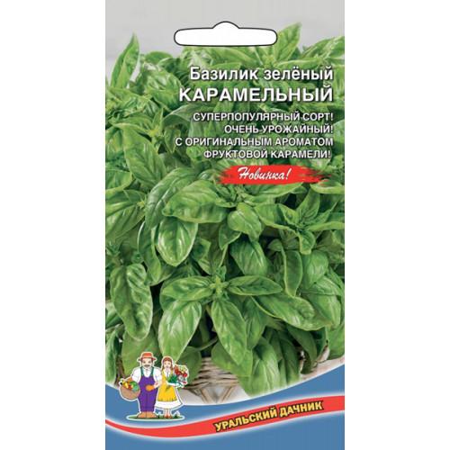 Семена Базилик зеленый Карамельный, 0.25г