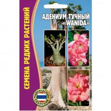 Семена цветов Адениум Тучный Wanida, 3 сем.