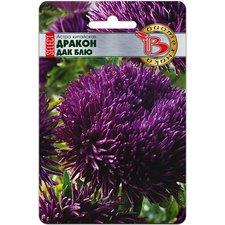 Семена цветов Астра китайская Дракон SELECT Дак Блю, 40 сем.