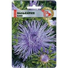 Семена цветов Астра китайская Валькирия селект Блю, 30 сем.