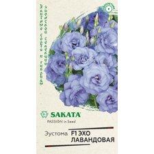 Семена цветов Эустома Эхо лавандовая F1, 5 сем.