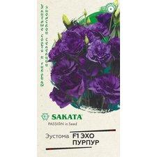 Семена цветов Эустома Эхо пурпур F1, 5 сем.