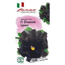 Семена цветов Виола Виттрока Фламенко черная F1, (Анютины глазки), 10 сем.