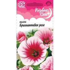 Семена цветов Малопа Бриллиантовая роза, 0.1г