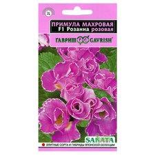 Семена цветов Примула махровая Розанна розовая F1, 5 сем.