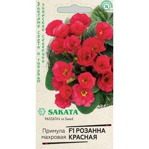 Семена цветов Примула махровая Розанна красная F1, 4 сем.