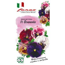 Семена цветов Виола Виттрока Фламенко F1, (Анютины глазки), 10 сем.