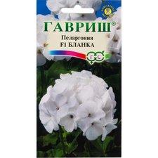 Семена цветов Пеларгония Бланка F1, 4 сем.