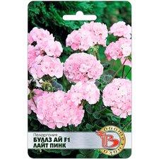 Семена цветов Пеларгония Буллз Ай F1 Лайт пинк, 5 сем.