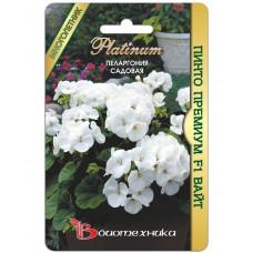 Семена Цветов Пеларгония Пинто премиум F1 Вайт, 5 сем.