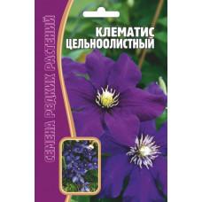 Семена цветов Клематис Цельнолистный, 5 сем.