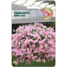 Семена цветов Петуния каскадная Рамблин F1 Пич Гло, 5 сем.
