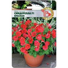 Семена цветов Мини - Петуния Синдерелла F1 Красная, 20 сем.