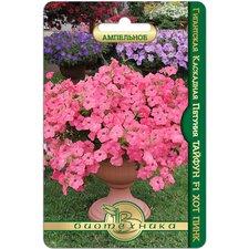 Семена цветов Петуния Гигантская каскадная Тайфун F1 Хот Пинк, 5 сем. (Ампельное)