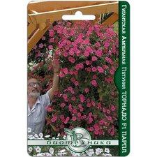 Семена цветов Петуния Гигантская каскадная Торнадо F1 Парпл, 8 сем. (Ампельное)