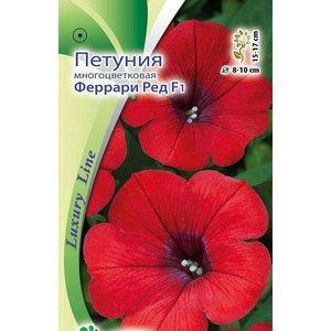 Семена цветов Петуния Феррари Ред F1 многоцветковая