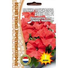 Семена Цветов Петуния Грандифлора Дувет Ред F1, 7 сем.