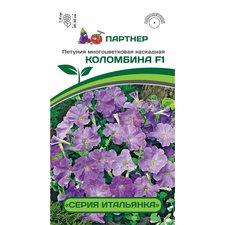 Семена цветов петуния Коломбина F1 Партнер, 5 сем.