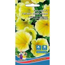 Семена цветов Петуния Гигант Лимонная F1, 6 сем.