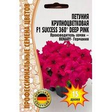 Семена Цветов Петуния Крупноцветковая Success 360 Deep pink, 15 драже