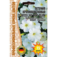 Семена Цветов Петуния Крупноцветковая Success 360 Light yellow, 15 драже.