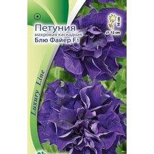 Семена цветов Петуния Блю Файер F1, махровая каскадная