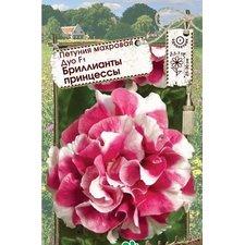 Семена цветов Петуния Дуо F1 Бриллианты принцессы махровая крупноцветковая