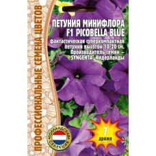 Семена цветов Петуния Минифлора Picobella Blue F1, 7 сем.