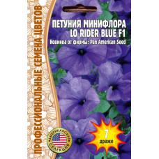 Семена цветов Петуния Минифлора LO Rider blue, 7 сем.