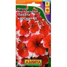 Семена цветов Петуния многоцветковая Пикоти красная F1, 10 сем.