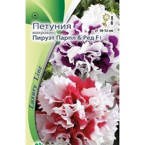 Семена цветов Петуния Пируэт Парпл энд РедF1, махровая крупноцветковая