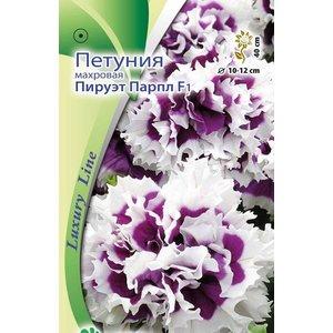 Семена цветов Петуния Пируэт Парпл F1, махровая крупноцветковая