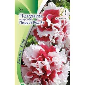 Семена цветов Петуния Пируэт Ред F1, махровая крупноцветковая