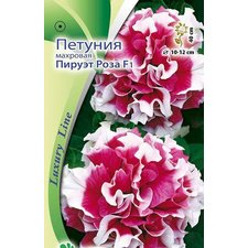 Семена цветов Петуния Пируэт Роза F1, махровая, крупноцветковая