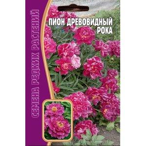Семена цветов Пион древовидный Рока, 3 сем.