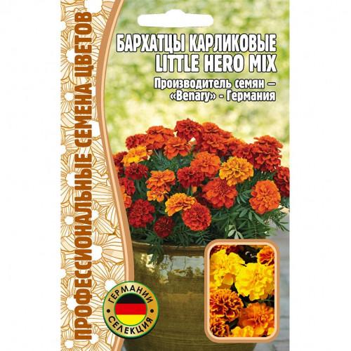 Семена Цветов Бархатцы карликовые Litle hero mix, 10 сем.