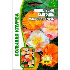 Семена Цветов Эшшольция Балерина, 1500 сем.