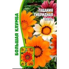 Семена Цветов ГАЦАНИЯ гибридная смесь, 0.5г